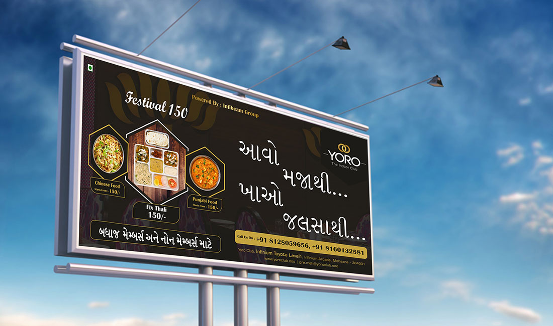 Hording-Design In Ahemdabad