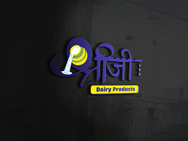 Logo Design In Gujarat